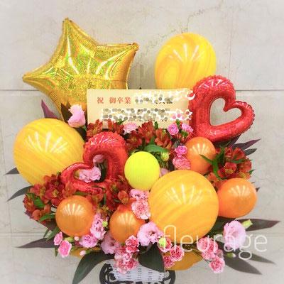 バルーンと生花のアレンジ 10000円(税込)
