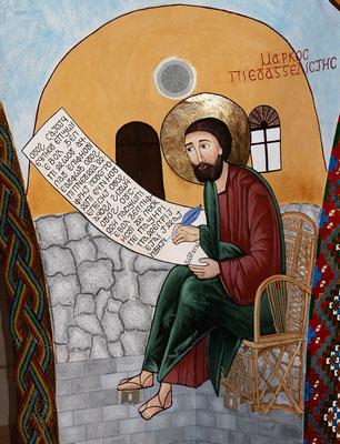 Malereien von Heiligen in Anaphora. Foto: Elfriede Putzer