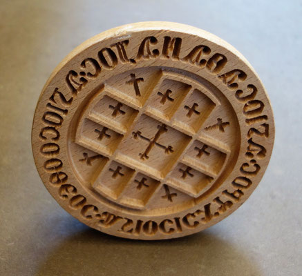 Koptisch-Orthodoxer Stempel für das Heilige Brot. Foto: Jennifer Peppler