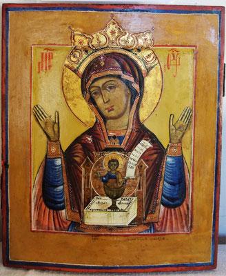 """""""Gottesmutter von Nicäa"""" """"Dein Leib ist ein heiliger Tisch"""". Holzikone St. Petersburg 1780. Foto: Jennifer Peppler"""