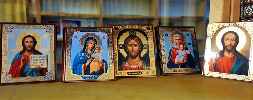 Ikonen mit der Hl. Jungfrau Maria und Jesus Christus. Foto: Jennifer Peppler