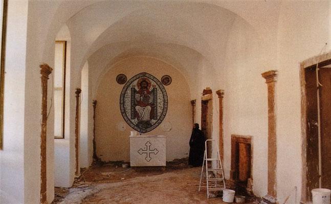 Altar-Raum des Koptischen Klosters 1996