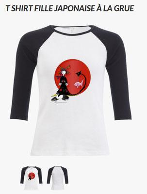 Aperçu d'un T-shirt asiatique personnalisable de la ToutiWeboutique de Cloé Perrotin via Comboutique