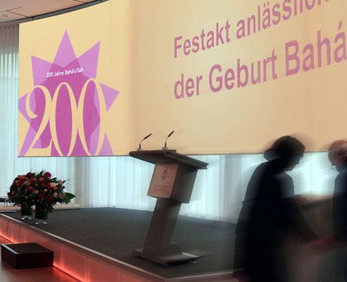 Logo Festakt Bahai Gemeinde München / Foto: Bahai Gemeinde München