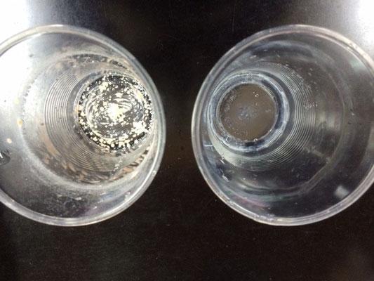 かき混ぜて水を捨てた状態