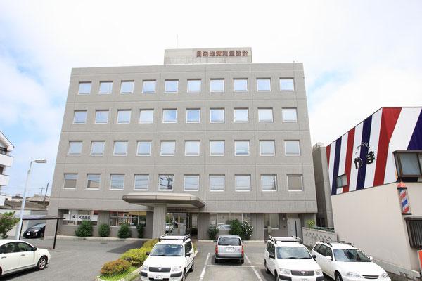 日栄地質測量設計株式会社 本社外観