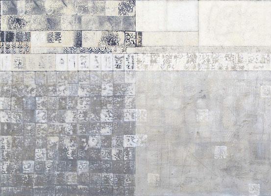 Von Sand und Erde geformt; Eitempera auf Leinwand mit Sand, 2008, 220 x 160 cm