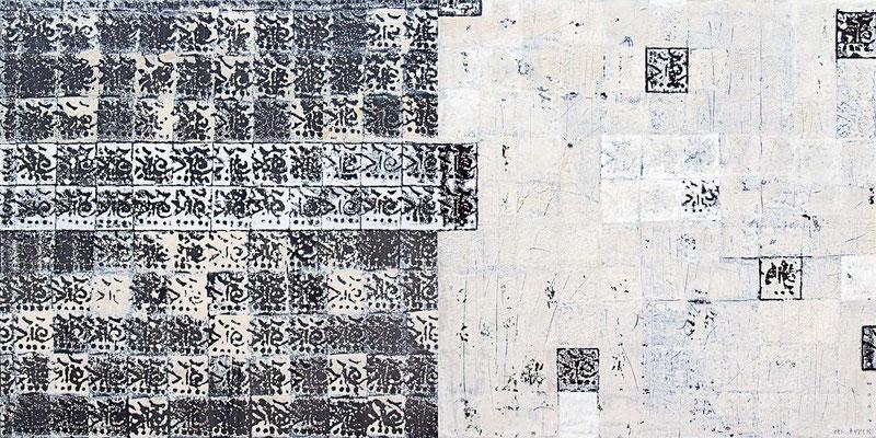 Verwehte Spuren; Eitempera auf Leinwand mit Sand, 2008, 200 x 100 cm