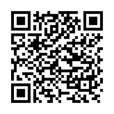 Elektro Tools App Android Google Play