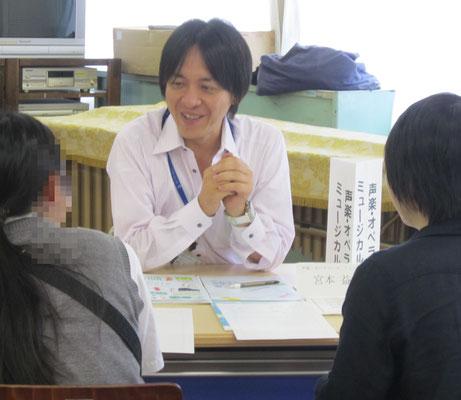 声楽・オペラコース、ミュージカルコース:宮本益光先生