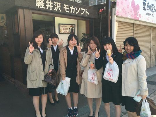 旧軽井沢でゆっくりと。