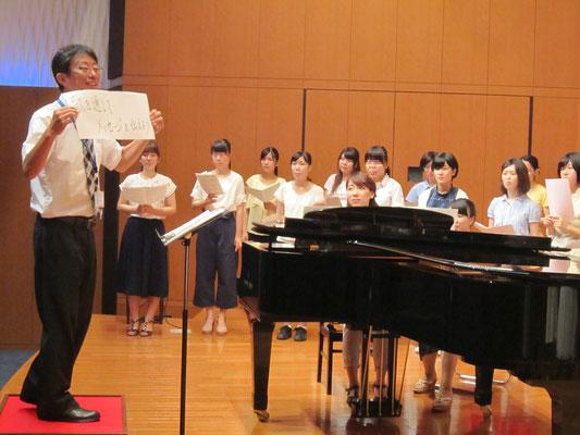 今日の体験授業の目標は「歌を通してメッセージを伝えよう」