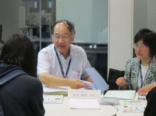 原沢康明先生(音楽総合学科長/音楽療法コース)と廣川恵理先生(音楽療法コース)