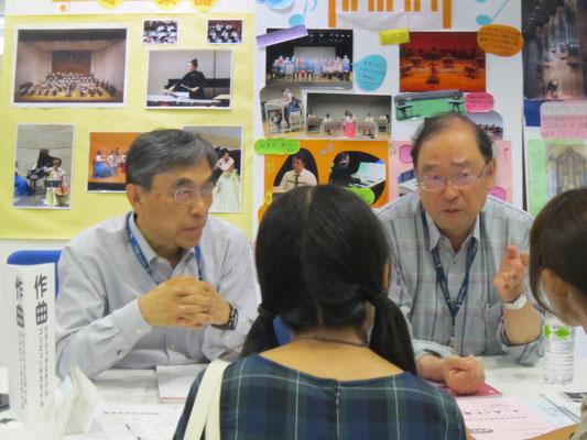 山本真先生(左:ホルン)と演奏学科長の八杉忠利先生(右:作曲)