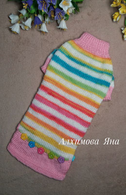 Нарядное платье для кошечки. Объем груди 30-33 см. Длина платья 34 см. Пряжа 40% мериносовая шерсть, 60% акрил. Акционная цена 270 грн.