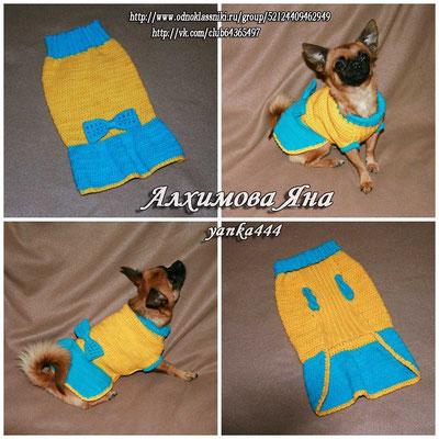 Нарядное платье для собачки. Объем 34-36 см, длина 28 см. Платье подходит для собачек с длиной по спинке от 26 см. Акционная цена 100 грн.