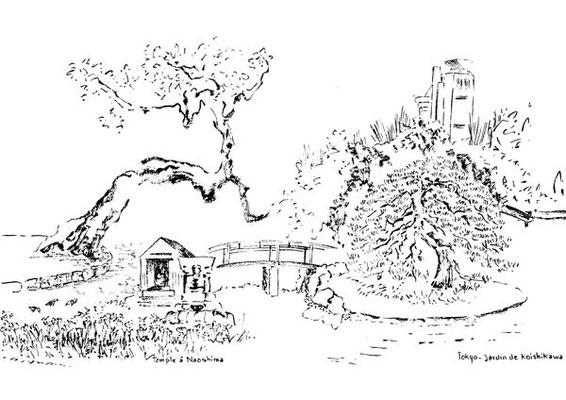 Temple à Naoshima et  jardin de Koishikawakoraku-en à Tokyo