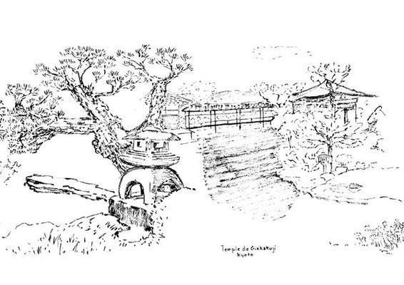 jardins du château Nijo et du temple Ginkaku à Kyoto