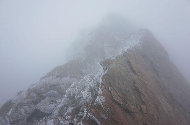Umkehrpunkt auf 4000m, Blick Richtung Gipfel