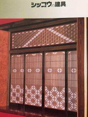 日本の和風建築の漆を多く手がけています。