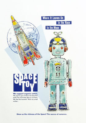 2008 SPACE TOY ORGANIC