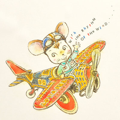 2008 MOUSE