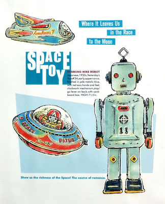 2006 SPACE TOY
