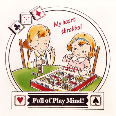 2006 FULL OF PLAY MIND