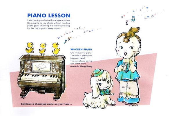 2006 PIANO LESSON