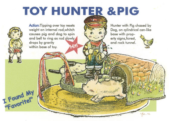 2007 TOY HUNTER & PIG