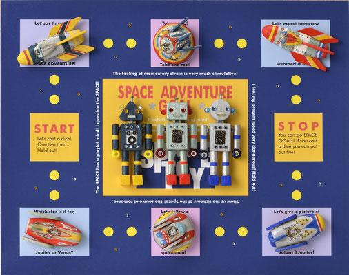 2009 SPACE ADVENTURE
