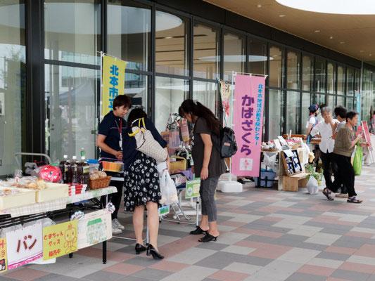 きたもと朝市(2016/9/16)