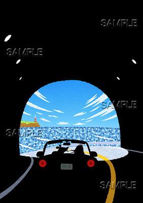 風景イラスト/トンネルを抜けて