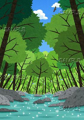風景イラスト/やすらぎの森