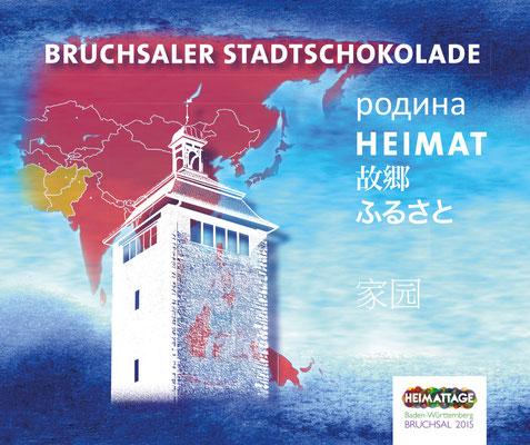 Stadtschokolade Bruchsal – Banderole für Fair gehandelte Schokolade