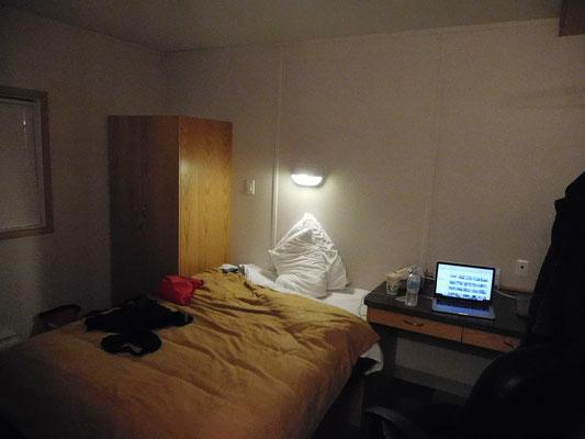 Luxus in der Abgeschiedenheit: Mein Zimmer beim letzten Job