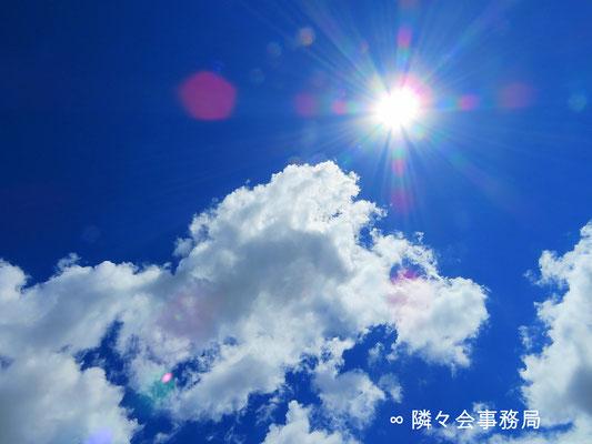 ∞ SpiritualBeauty 太陽と雲
