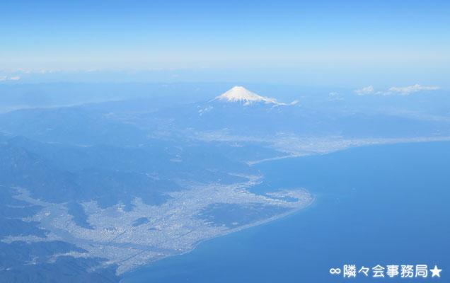 ♪ 富士山
