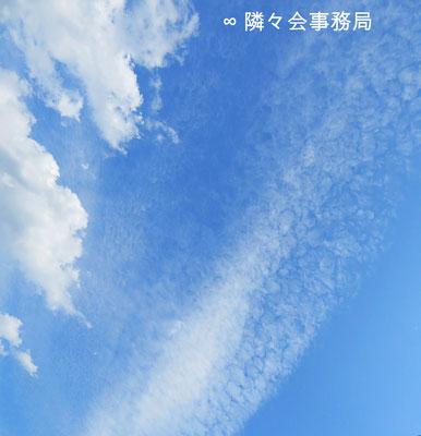 ∞ 龍雲 ♥