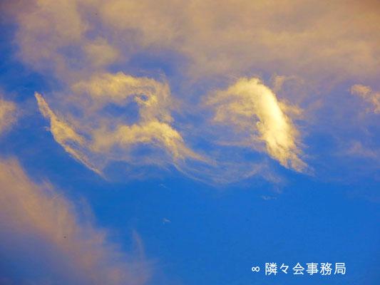★ 隣々会雲