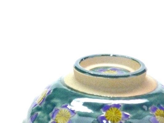 九谷焼通販 おしゃれな飯碗 茶碗 ご飯茶碗 グリーン地桜 裏絵 高台の図