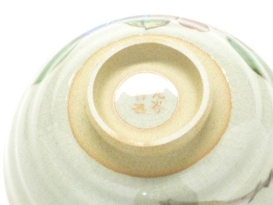 九谷焼【飯碗】大 コンビ山茶花 高台塗り無し