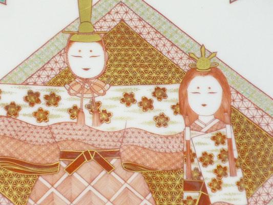 九谷焼『飾り皿』赤絵細描立雛紋