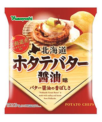 北海道ホタテバター醤油味
