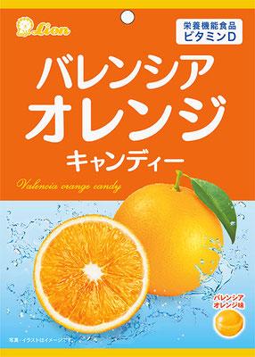 バレンシアオレンジキャンディー