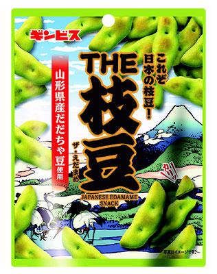 THE枝豆