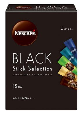 ネスカフェ ブラックスティック セレクション