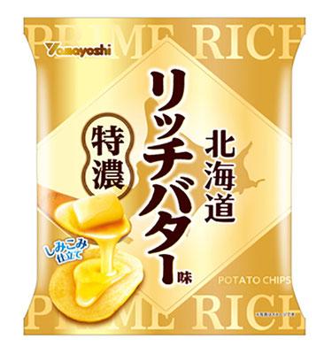 北海道リッチバター味 特濃