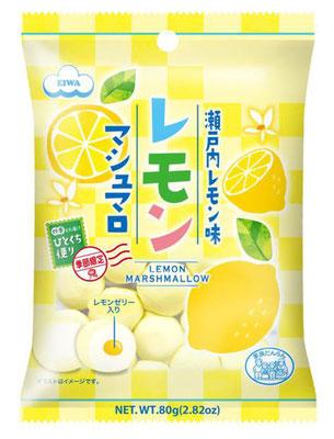 レモンマシュマロ