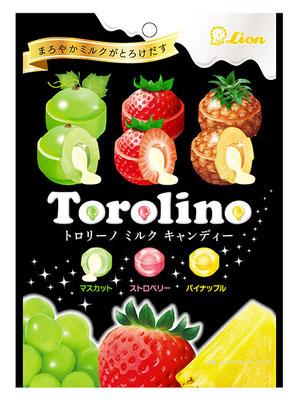 トロリーノミルク